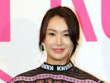 Bae Yoonjung