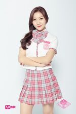 Park Minji Promotional 3