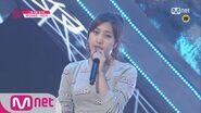 Produce 101 1 1 EyecontactㅣPark Min Ji – Group 2 Kara♬ Break It EP