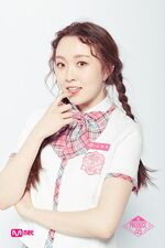 Lee Chaejeong Promotional 2