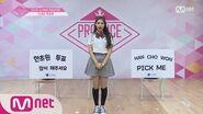 ENG sub PRODUCE48 CUBEㅣ한초원ㅣ가오나시의 깜짝 변신! @자기소개 1분 PR 180615 EP