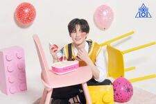 Kang Minhee Produce X 101 Promotional 6