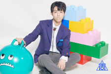 Lee Midam Produce X 101 Promotional 5