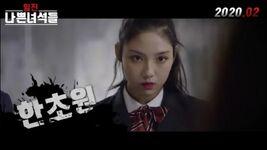 Han Chowon Bad Guy Promo 1