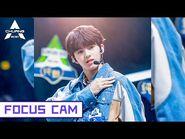 -Focus Cam- Hiroto - Lover Boy 88 井汲大翔 - Lover Boy 88 - 创造营 CHUANG2021