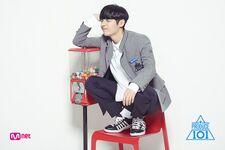 Yoon Yongbin Produce 101 Promotional 1