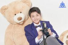 Lee Eugene Produce X 101 Promotional 5