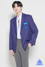 Kang Minhee Produce X 101 Promotional 3
