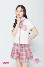 Kim Doah Promotional 1