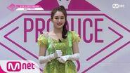 ENG sub PRODUCE48 MND17ㅣ박찬주ㅣ뿜뿜 빛이나는 팅커벨 @자기소개 1분 PR 180615 EP