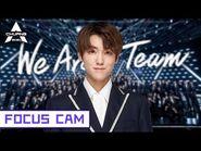 -Theme Song Focus Cam- Keiya - Chuang To-Gather,Go! 田口馨也 - 我们一起闯 - 创造营 CHUANG2021