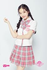 Kim Doah Promotional 3