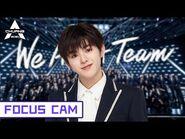 -Theme Song Focus Cam- Hiroto - Chuang To-Gather,Go! 井汲大翔 - 我们一起闯 - 创造营 CHUANG2021