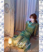 Sohee Nature World Code M Promo 2