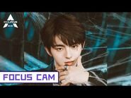 -Focus Cam- Hiroto - Therefore I Am 井汲大翔 - Therefore I Am - 创造营 CHUANG2021