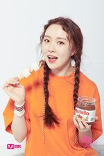 Lee Chaejeong Promotional 8