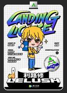 Lelush Landing