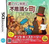 VM Jap Box-Art