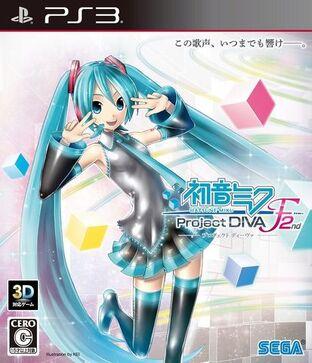 PDF2nd JP Cover PS3.jpg