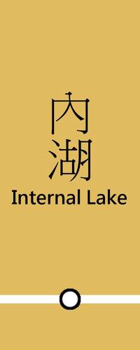 InternalLakeB.png