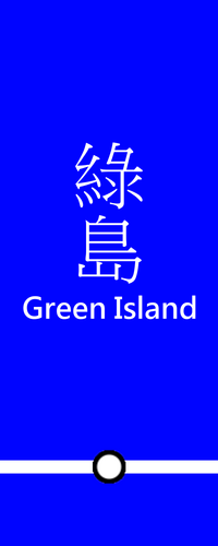 GreenIslandB.png