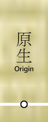 OriginB.png