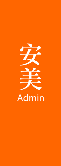 AdminB.png