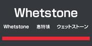 WhetstoneP