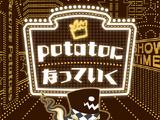 Potato ni Natte iku