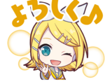 Project SEKAI COLORFUL STAGE!/LINE Stickers