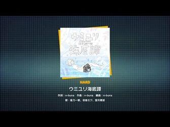 『ウミユリ海底譚』(難易度:HARD)プレイ動画を一部先行公開!