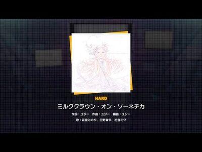 『ミルククラウン・オン・ソーネチカ』(難易度:HARD)プレイ動画を一部先行公開!