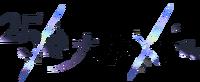 25ji-logo.png