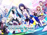 Project SEKAI COLORFUL STAGE!