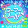 Wah Wah World Game Cover.png