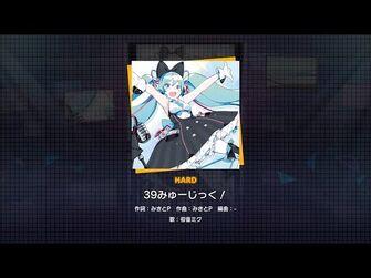 『39みゅーじっく!』(難易度:HARD)プレイ動画を一部先行公開!