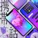 Keitai Renwa Game Cover.png