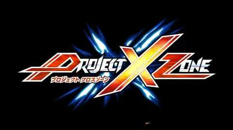 The Battle of Your Soul -Xenosaga Episode III- - Project X Zone Music Extended