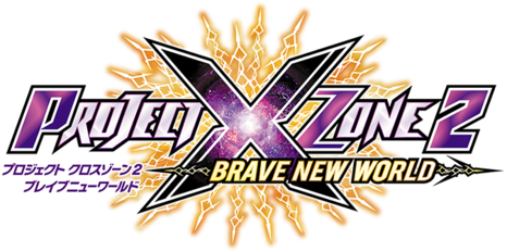 Logo pxz2.png