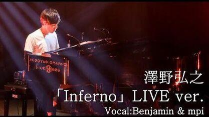Inferno_Live_performance._(Vocal_Benjamin&mpi)