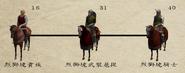 烈獅王國貴族兵(3.9.4)