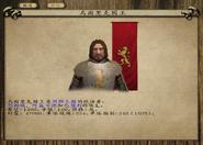 烏爾里克國王