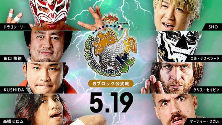 NJPW Best Of The Super Junior XXV - Night 2