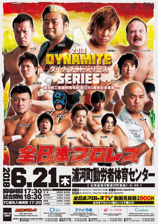AJPW Dynamite Series 2018 - Night 5