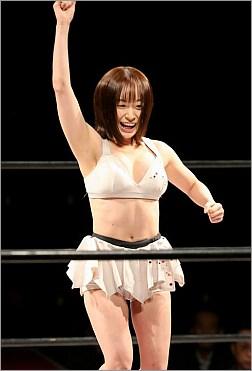 Haruka Kato