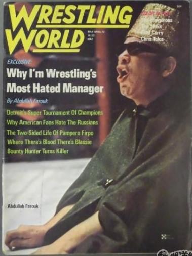 Wrestling World - March-April 1972