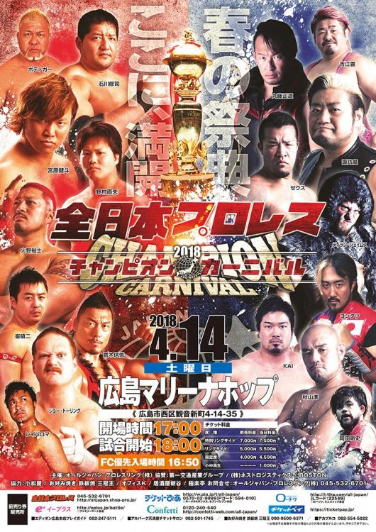 AJPW Champion Carnival 2018 - Night 6