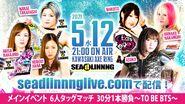 SEAdLINNNG Special NIGHT 2