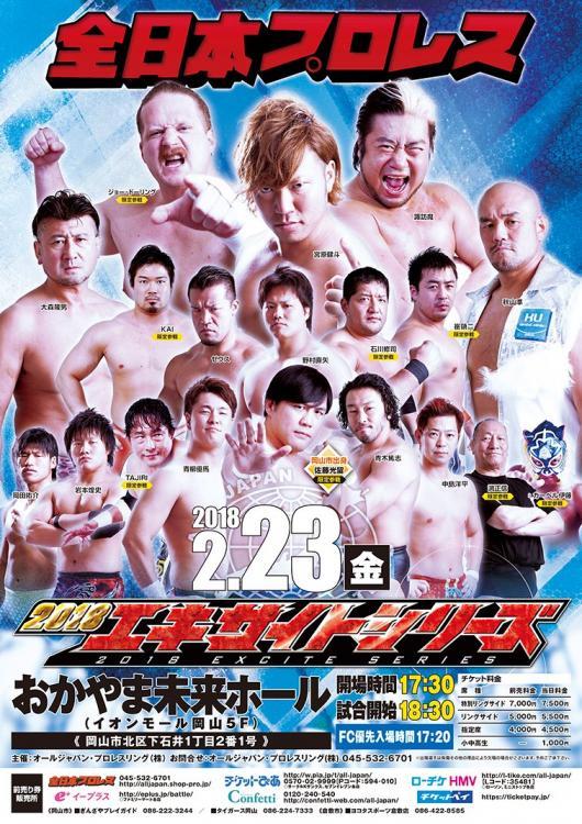 AJPW Excite Series 2018 - Night 8