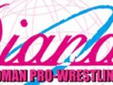 Diana Jaguar Yokota 38th Anniversary Show